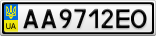Номерной знак - AA9712EO