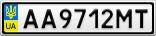 Номерной знак - AA9712MT