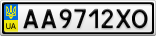 Номерной знак - AA9712XO