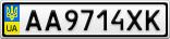 Номерной знак - AA9714XK