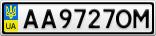 Номерной знак - AA9727OM