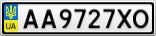 Номерной знак - AA9727XO