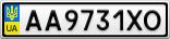 Номерной знак - AA9731XO