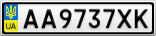 Номерной знак - AA9737XK