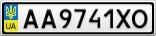 Номерной знак - AA9741XO
