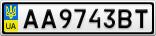 Номерной знак - AA9743BT