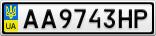 Номерной знак - AA9743HP