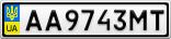Номерной знак - AA9743MT