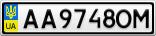 Номерной знак - AA9748OM