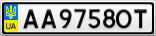 Номерной знак - AA9758OT