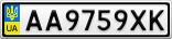 Номерной знак - AA9759XK