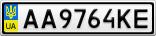 Номерной знак - AA9764KE