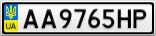 Номерной знак - AA9765HP