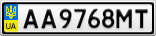 Номерной знак - AA9768MT