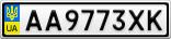 Номерной знак - AA9773XK