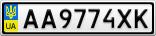 Номерной знак - AA9774XK