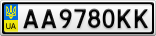 Номерной знак - AA9780KK