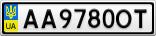 Номерной знак - AA9780OT