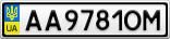 Номерной знак - AA9781OM