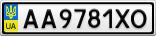 Номерной знак - AA9781XO