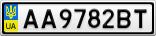 Номерной знак - AA9782BT