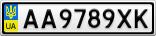 Номерной знак - AA9789XK