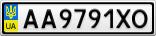 Номерной знак - AA9791XO