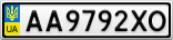 Номерной знак - AA9792XO