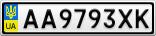 Номерной знак - AA9793XK
