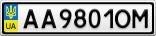 Номерной знак - AA9801OM