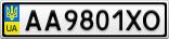 Номерной знак - AA9801XO