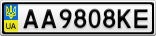 Номерной знак - AA9808KE