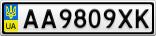 Номерной знак - AA9809XK