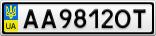 Номерной знак - AA9812OT