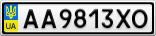 Номерной знак - AA9813XO