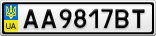Номерной знак - AA9817BT