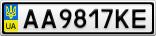Номерной знак - AA9817KE