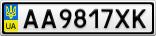 Номерной знак - AA9817XK