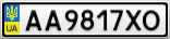 Номерной знак - AA9817XO