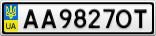 Номерной знак - AA9827OT