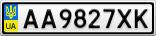 Номерной знак - AA9827XK
