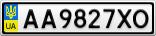 Номерной знак - AA9827XO