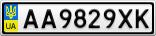 Номерной знак - AA9829XK