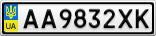 Номерной знак - AA9832XK