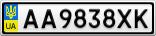Номерной знак - AA9838XK