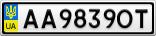 Номерной знак - AA9839OT