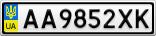 Номерной знак - AA9852XK