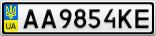 Номерной знак - AA9854KE