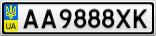 Номерной знак - AA9888XK