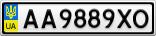 Номерной знак - AA9889XO